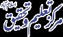 Markaz Talim-o-Tahqiq